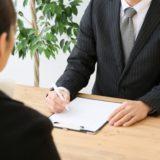 【面接対策】高卒の転職/転職活動で面接を通過するコツとは?