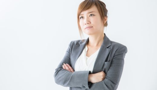 転職の回数、多いと不利なの?