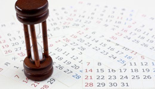 在職1年…転職を考えるのはまだ早い?