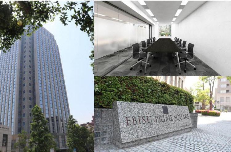 本社オフィスを恵比寿プライムスクエアタワーに移転しました。