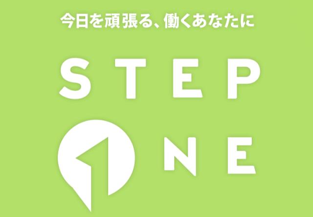 J-WAVE 「STEP ONE」に出演しました。