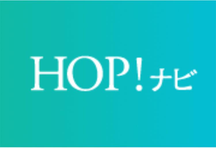 「HOP!ナビ」にインタビュー記事が掲載されました。